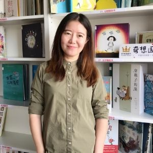 reviewer Huang Xiaoyan (Everafter Books)